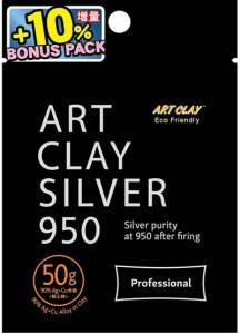 Art Clay Silber 950 mit 10% Bonus