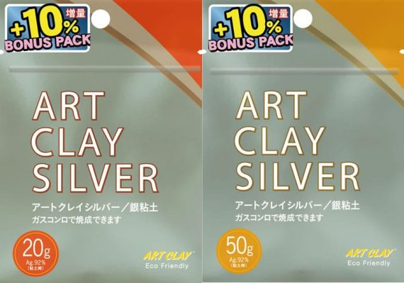 Art Clay 650 Silber Bonuspacks